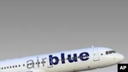 طیارہ حادثہ : تحقیقات میں ائیربس کی ٹیم بھی شامل