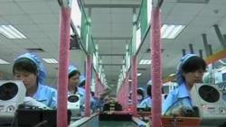 2012-05-23 粵語新聞: 世銀亞洲經濟強勁但腳步緩慢