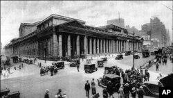 原来的纽约市宾夕法尼亚火车站