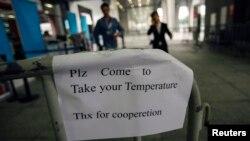 10月26日,廣州機場要求從非洲入境的旅客進行體溫檢測。