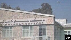 ډیری وزیران له کابل نه جلال آباد ته تللي