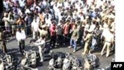 Взрывы в Индии