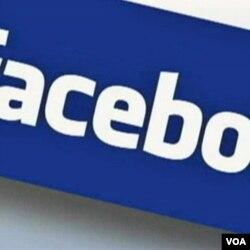 Krenimo u posjetu uredu Facebook-a u Teksasu