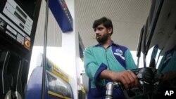 ایندھن کی قیمتوں میں اضافے کے خلاف احتجاج