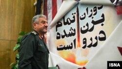 عکس آرشیوی از فرمانده سپاه