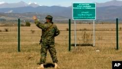 Граница Грузии с Южной Осетией