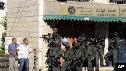 مشرقی یروشلم میں مشتعل فلسطینیوں اور اسرائیلی سکیورٹی فورسز کے درمیان جھڑپیں ہوئی ہیں۔
