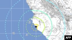 Trận động đất có trung tâm cách thành phố duyên hải Ica 52 kilomét và ở độ sâu 15 kilomét