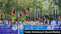 Кабул: демонстрация протеста после похищения дочери афганского посла в Пакистане