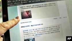 The microblog which people post the photos of kids begging on the streets is seen on a computer screen in Shanghai, China, February 11, 2011