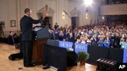 President Barack Obama speaks to students at Julia R. Masterman Laboratory and Demonstration School in Philadelphia, Pennsylvania on Sept. 14, 2010.