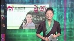 Cyber Tibet February 15, 2013