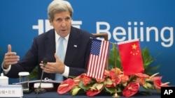 2016年6月7日美国国务卿约翰·克里在美中经济与战略对话会议上讲话