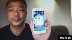香港演員黃喜為了消滅個人網絡痕跡,在網上公開展示永久移除臉書帳戶。(圖片來源 :Youtube 視頻截圖)