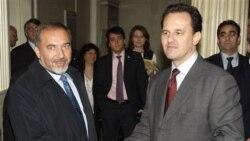 تقویت مناسبات اسراییل و یونان