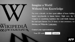 İnternet Şirketleri Sitelerini Kararttı