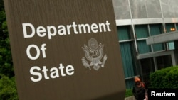 Kantor Departemen Luar Negeri Amerika Serikat di Washington DC (FOto: dok).
