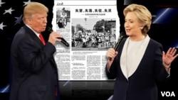 Wagombea kiti cha rais wa Marekani, Donald Trump na Hillary Clinton wakikosolewa na vyombo vya habari vya China