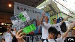 和平佔中首次在7-1大遊行設立街站,籌得超過10萬美元,包括全數賣清2,000本佔中書籍,是7-1遊行所有街站籌款之冠(美國之音湯惠芸)