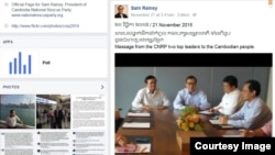 Screenshot of Sam Rainsy's Facebook page.
