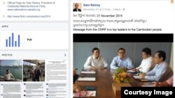 Screenshot of Sam Rainsy's Facebook page.