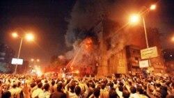 پلیس مصر در سرکوب معترضان از سلاح گرم استفاده کرد
