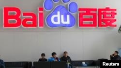 中国搜索业巨头百度的标志