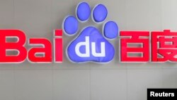 FILE - Baidu's logo of is displayedat its headquarters in Beijing, China, Dec. 17, 2014.