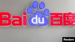 Logo của công ty Baidu ở trụ sở chính tại Bắc Kinh, Trung Quốc.