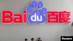Logo Baidu di kantor pusatnya di Beijing, China (Foto: dok).