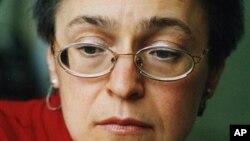 Russia Politkovskaya