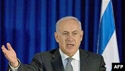 """Netanyahu: """"Arap ve Müslüman Dünyası Deprem Yaşıyor"""""""