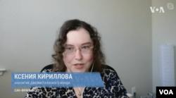 Аналитик Джеймстаунского фонда, религиовед Ксения Кириллова