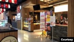 Restoran di sebuah mal di Jakarta, sepi pengunjung. (Foto: PHRI)
