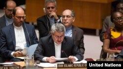 La réunion du Conseil de Sécurité est prévue à 20H00 GMT