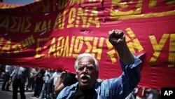 Atina'da 1 Mayıs gösterileri