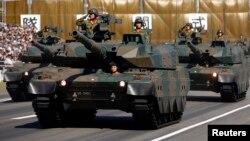 Yaponiya armiyasi