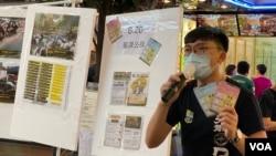 香港眾志副主席及中學生行動籌備平台發言人鄭家朗表示,罷課公投是最和平的方式表達中學生的意志。(美國之音湯惠芸)