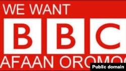BBC Oromo