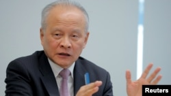 VOA连线: 中国驻美大使离任,美中外交未来有哪些挑战?