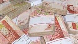 هزینه افزایش تعطیلی عید فطر بر اقتصاد ایران: ۱۶۷۳ میلیارد تومان