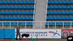 Image d'illustration- un stade près de Moscou.