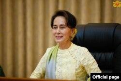 ႏိုင္ငံေတာ္အတိုင္ပင္ခံပုဂၢိဳလ္ ေဒၚေအာင္ဆန္းစုၾကည္ (ဓာတ္ပံု - Myanmar State Counsellor Office - ဇြန္ ၂၃၊ ၂၀၂၀)