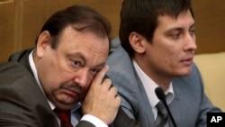 Геннадий и Дмитрий Гудковы