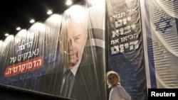 PM Israel Yitzhak Rabin pernah bertemu Presiden Soeharto pada 1993 lalu.