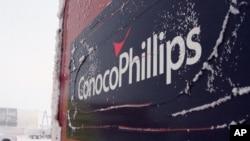 """ConocoPhillips tuyên bố """"sẽ theo đuổi các giải pháp pháp lý để chống lại bất kỳ nỗ lực của phía Việt Nam""""."""