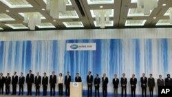 ผู้นำกลุ่ม APEC สนับสนุนการสร้างเขตการค้าเสรีและเพิ่มการรวมตัวทางเศรษฐกิจให้มากขึ้น