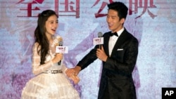 "Hong Kong actress Angelababy and Chinese actor Jing Boran laugh during a press conference for the Chinese movie ""Love O2O"" in Beijing, Aug. 8, 2016."