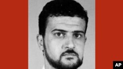 African Terrorist Raids-Interrogation