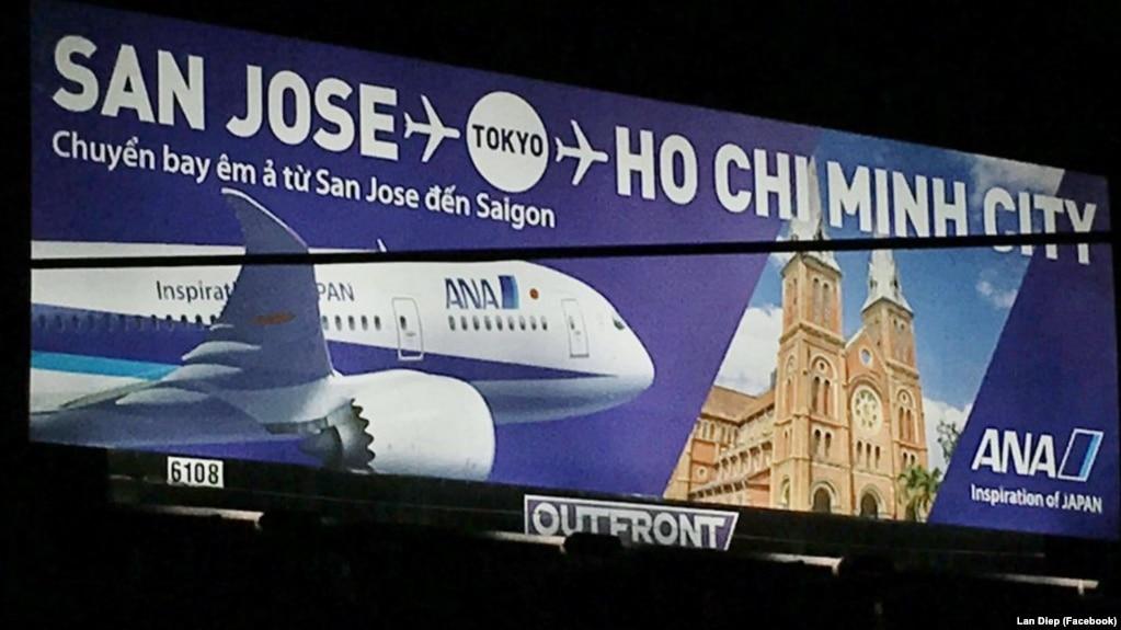 Bảng quảng cáo của hãng All-Nippon Airlines tại San Jose đã được gỡ xuống vào ngày 6/3.